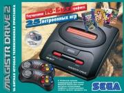 SEGA MEGA DRIVE 2 16 bit + 25 встроенных игр - ДОСТАВКА 7 ДНЕЙ !